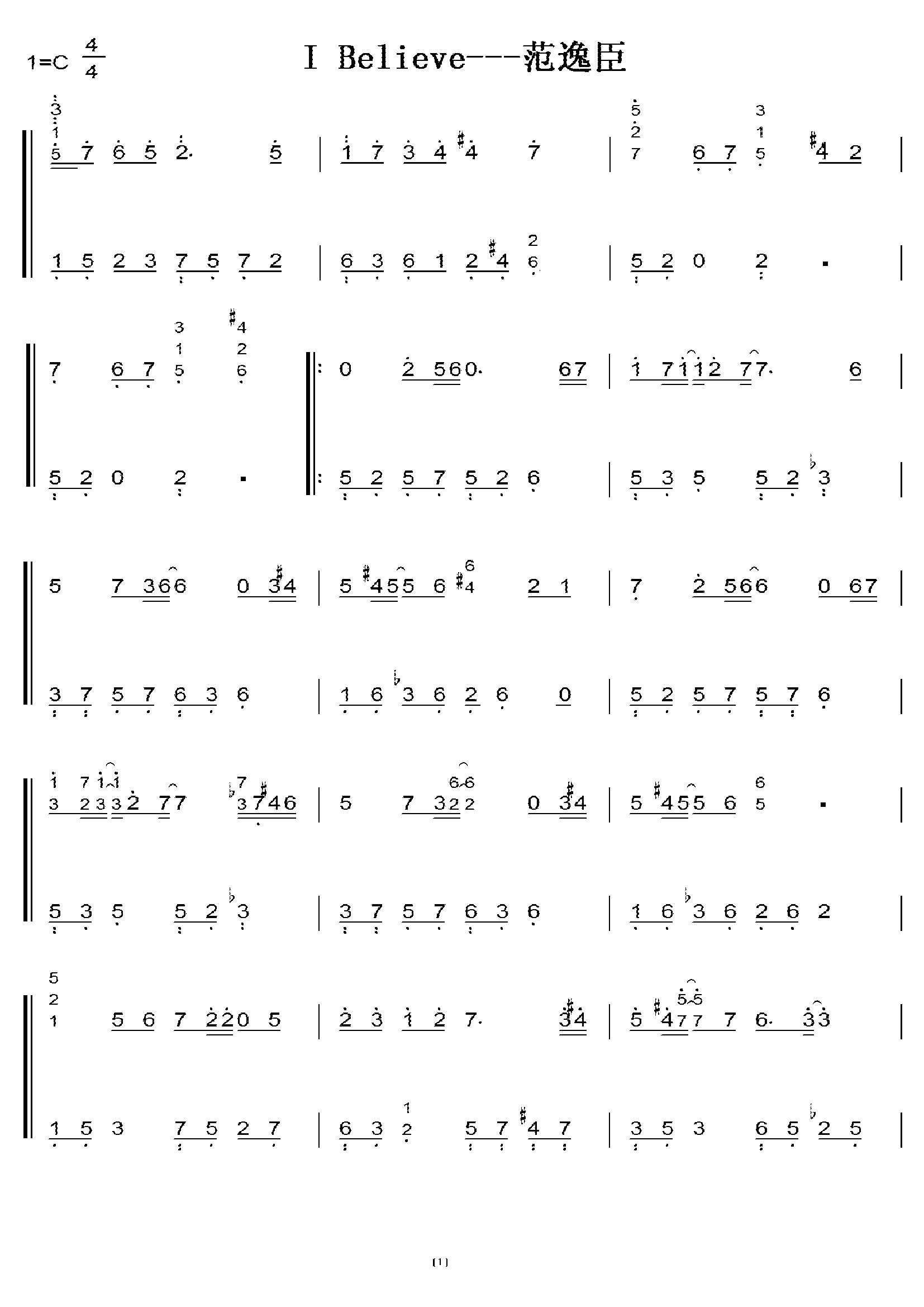 孙楠i believe 初学者c调简易版 钢琴双手简谱 钢琴简谱 钢琴谱图片