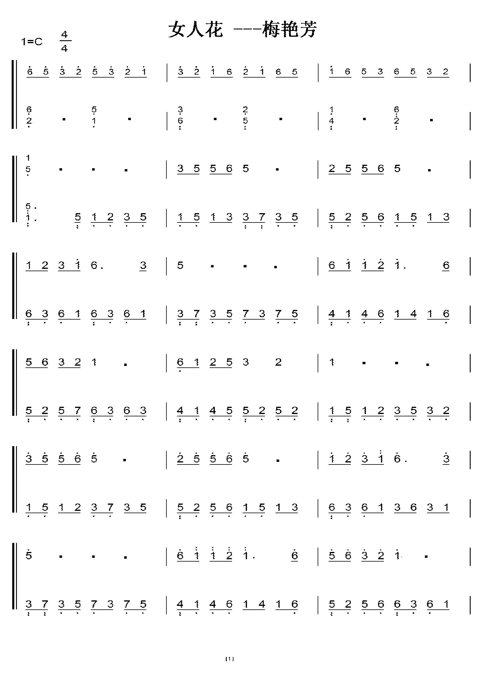 钢琴花c调初学双手版丁香女人钢琴简易谱五月简谱婷婷图片