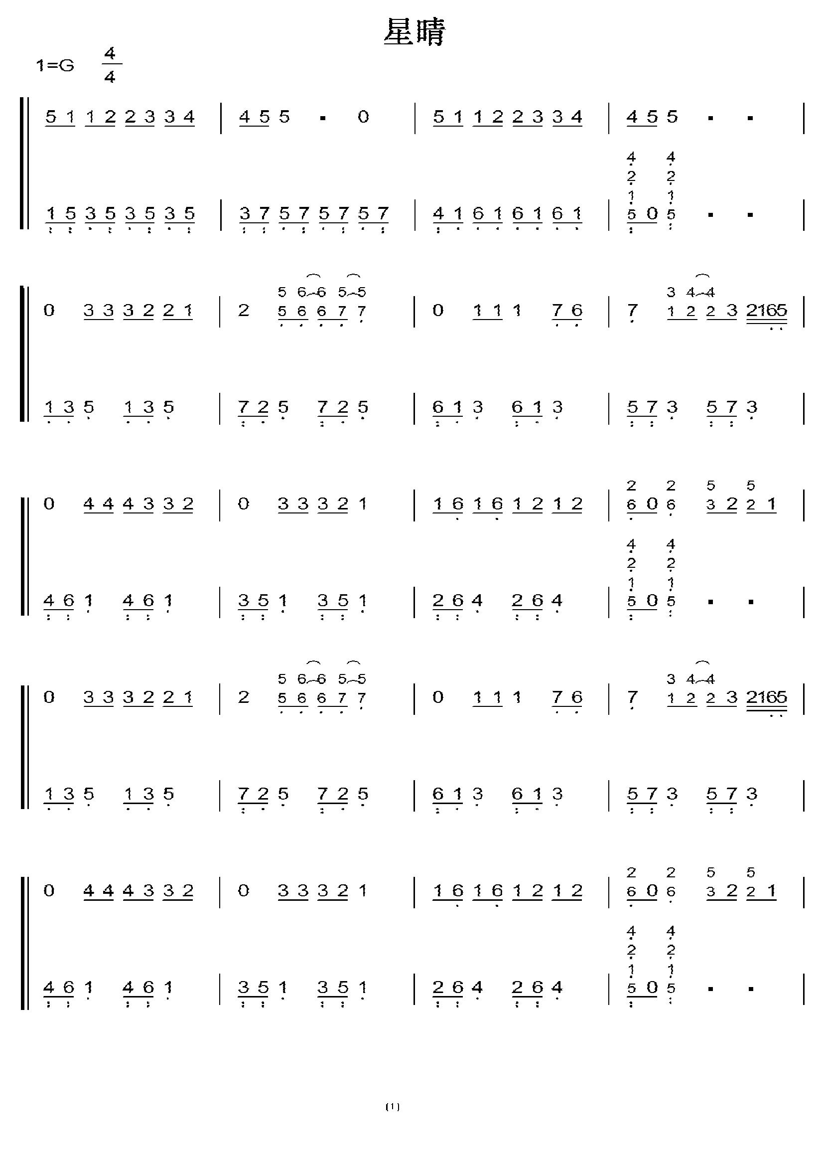 星晴 周杰伦 初学者c调简易版 钢琴双手简谱 钢琴简谱图片