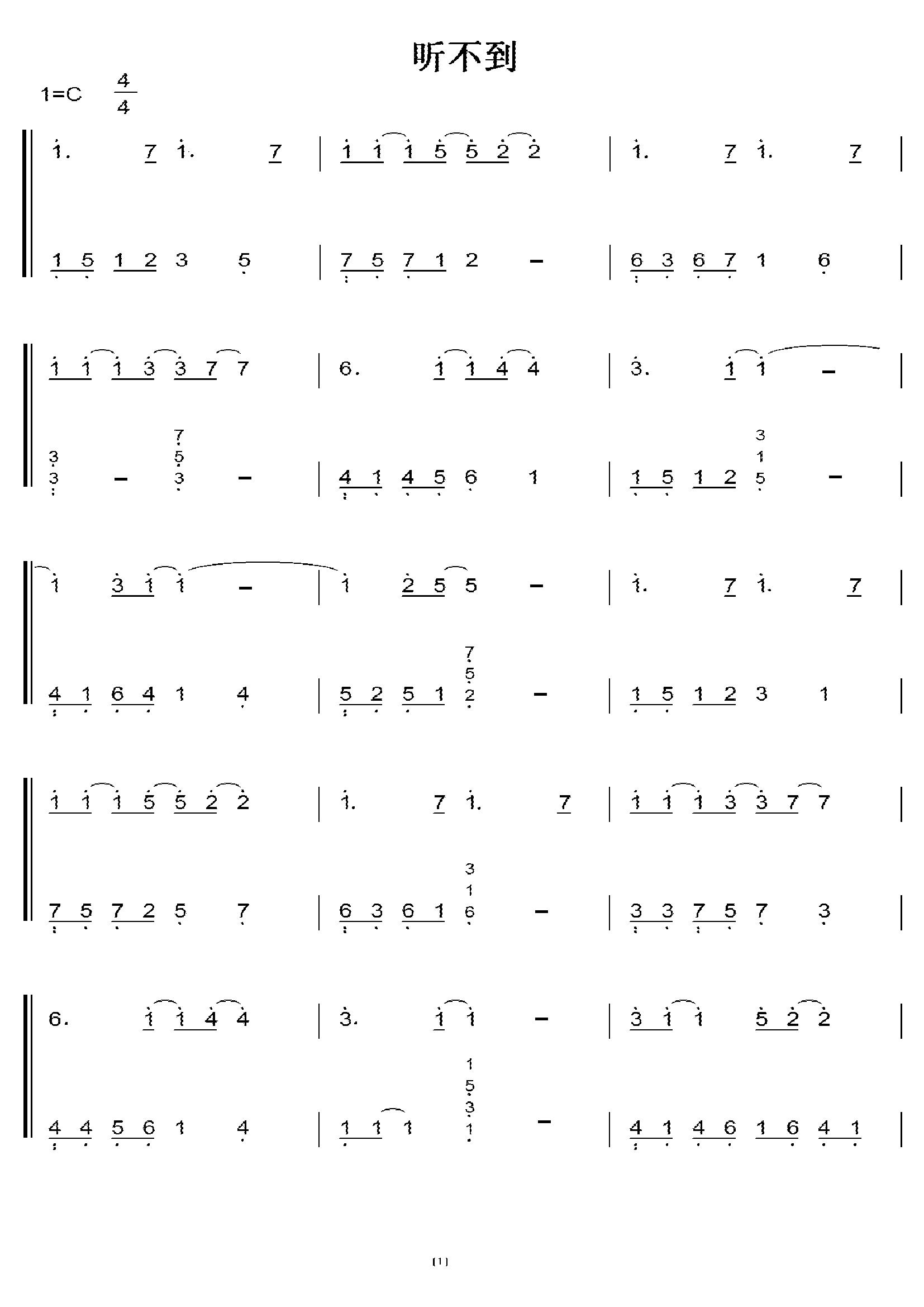 五月天 听不到 初学者c调简易版 钢琴双手简谱 钢琴简谱 钢琴谱图片