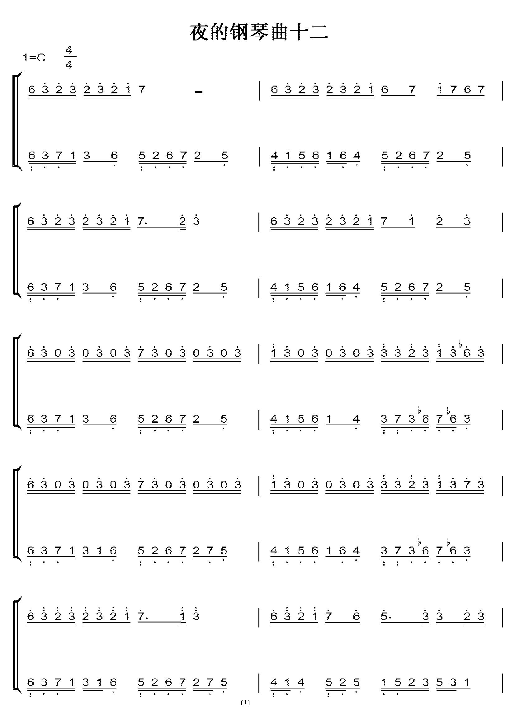 夜的钢琴曲十二(石进) 初学者c调简易版 钢琴双手简谱图片