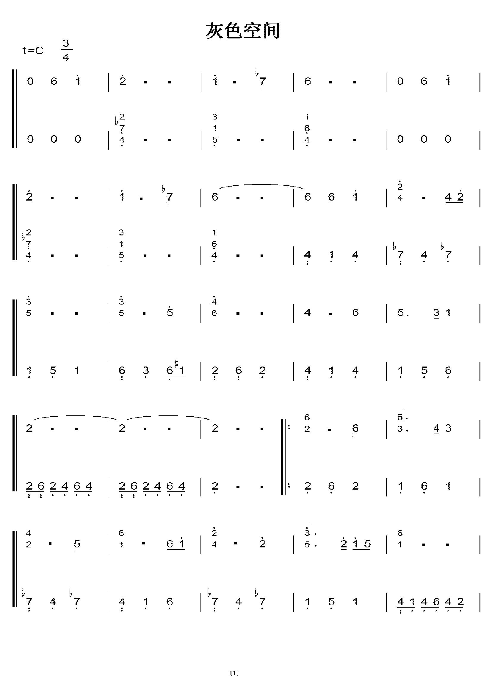 灰色空间 初学者c调简易版 钢琴双手简谱 钢琴简谱 钢琴谱图片