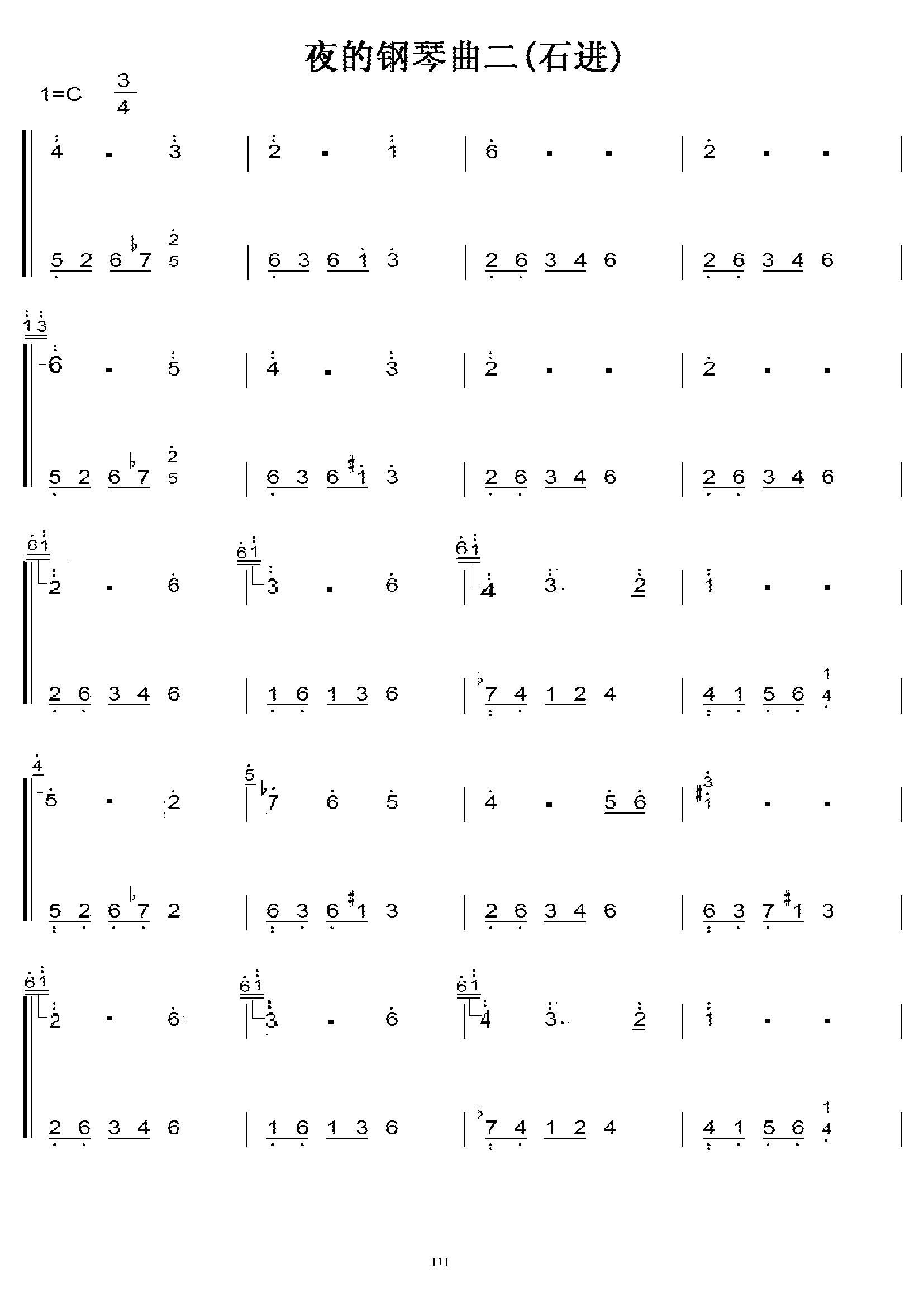 夜的钢琴曲二(石进) 初学者c调简易版 钢琴双手简谱 钢琴简谱 钢琴谱图片
