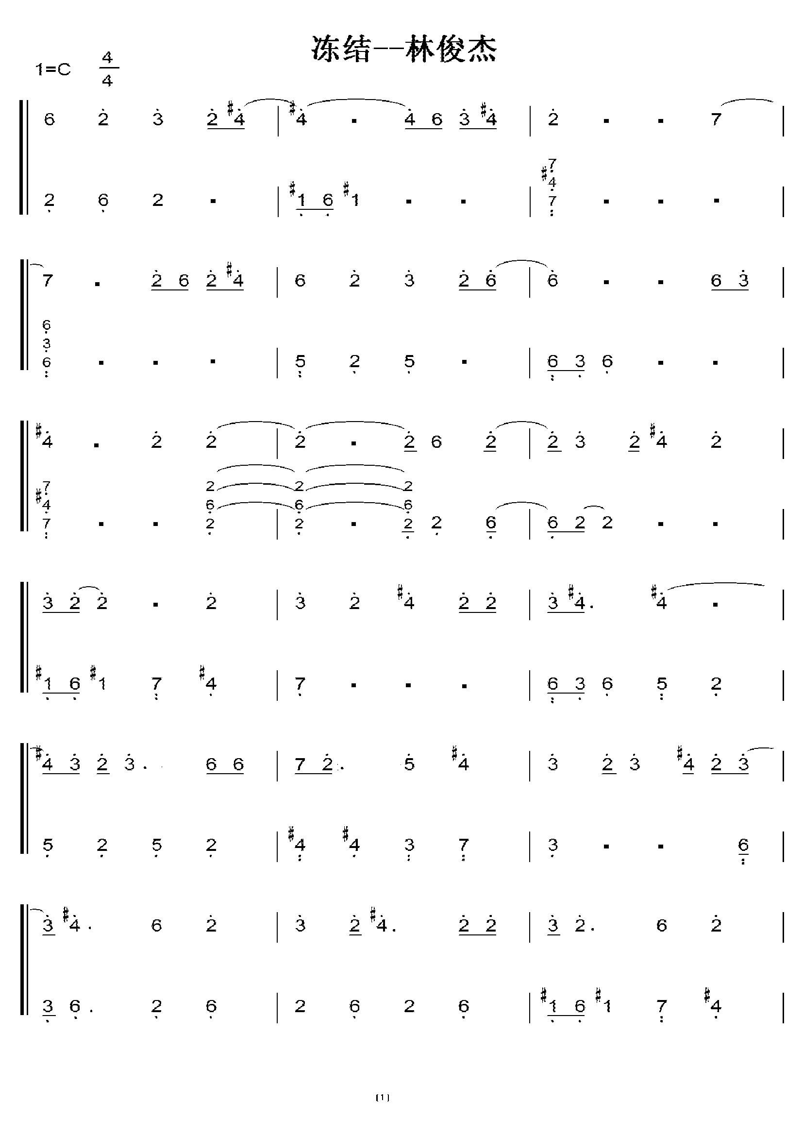 冻结 林俊杰 初学者c调简易版 钢琴双手简谱 钢琴简谱图片