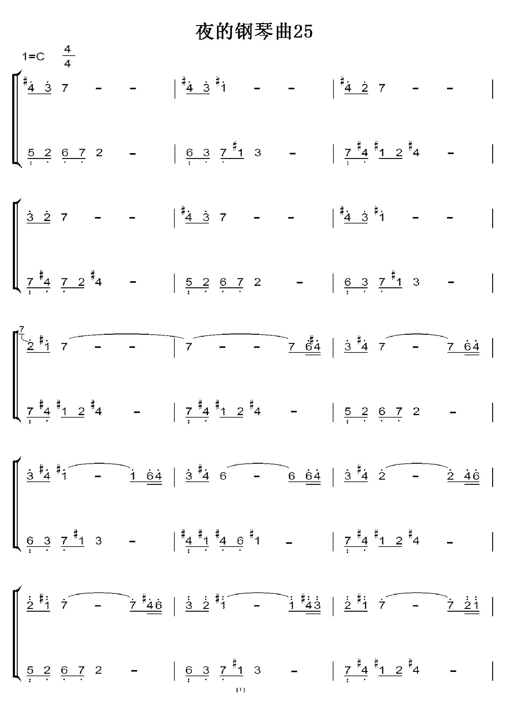 夜的钢琴曲二十五(石进) 初学者c调简易版 钢琴双手简谱 钢琴简谱图片