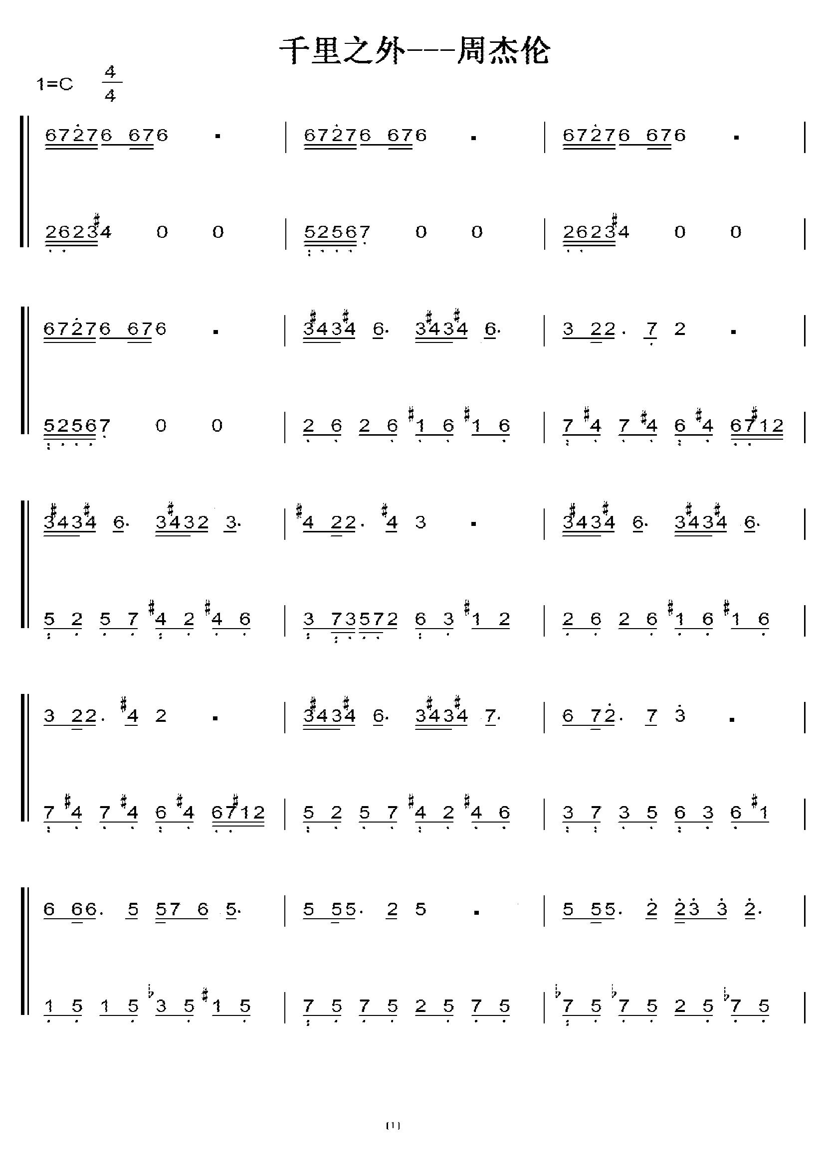 千里之外 周杰伦 初学者c调简易版 钢琴双手简谱 钢琴图片