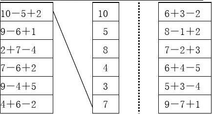 学前班数学试卷汇总答案