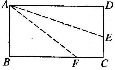 七年级数学上册《第四章_几何图形初步》角的比较与运算(二)练习题答案
