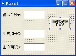 编程复习练习题答案
