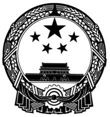 2018人教版八年级下册道德与法治期中综合检测卷(含答案)