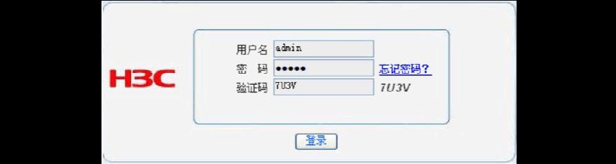 CPE配置指导 (2)