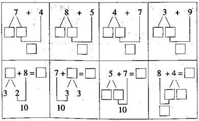 小学教育 数学 > 小学一年级20以内进位加法练习题(一)   三,在下列数图片