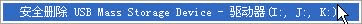 SK6281[SK6211]金士顿(4GB U盘 量产三驱动成功,可做三启动)