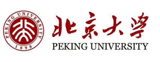 2016北京大学中外政治制度(国际关系学院)考研专业目录招生人数参考图片