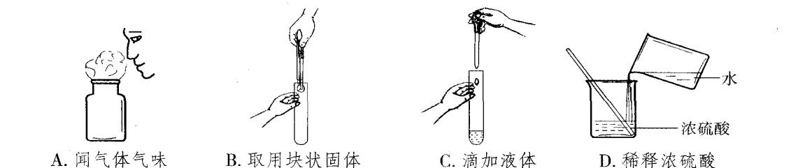 江苏省江阴初级中学2012届九年级下学期期中考试化学试题