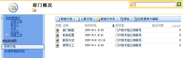可生成html静态网页的asp企业网站源码(asp生成html源码) (https://www.oilcn.net.cn/) 网站运营 第2张