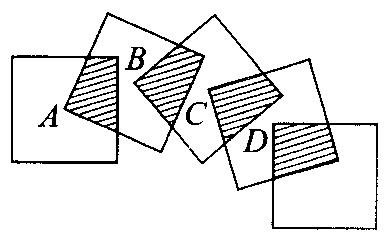 2012年中考复习《四边形》试卷