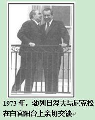 2011年高考历史试题汇编(必修2):专题7 苏联社会主义建设的经验和教训