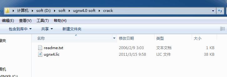 ug4.0识别安装cad怎么图纸说明纸质版图片