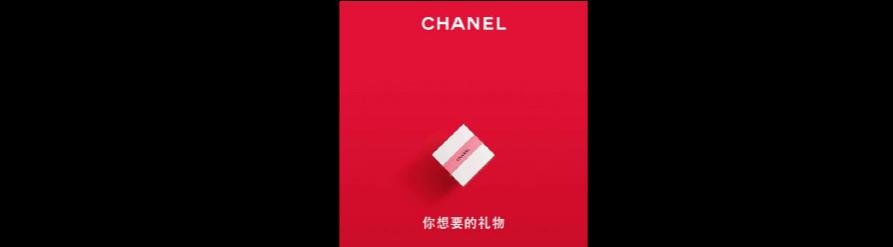 剁手时间到!Chanel线上商城如期而至,引领网上购物新潮流