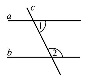 北师大版八年级数学上册第七章第四节《平行线的性质》第一课时学案