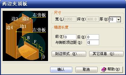 I-2圆方家具设计禅意V6教程家具木纯系统图片