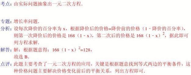 2014年对口单招试卷_广西对口升学基地版:《2014年广西对口升学数学试卷模拟考试 ...