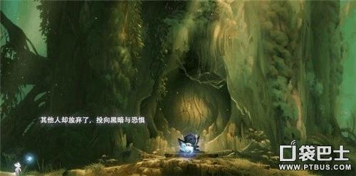 奥日与黑暗森林第二关攻略 水之脉第三部分图片