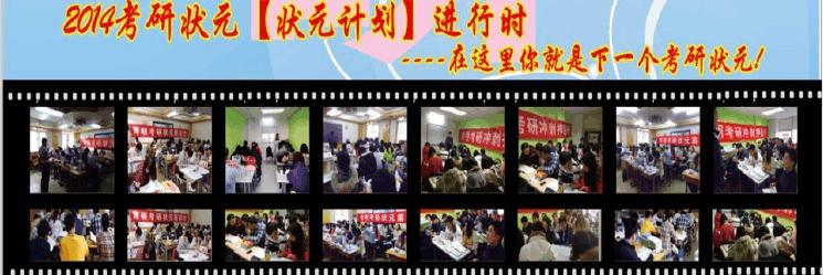 北京大学第一临床医院儿科学西综参考书
