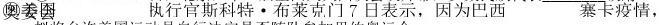 高中语文第二专题第6课一滴眼泪换一滴水课时跟踪检测苏教版必修4