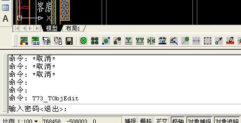 算王安装算量-农村CAD图纸v农村问题层图纸两方法cad楼房图片