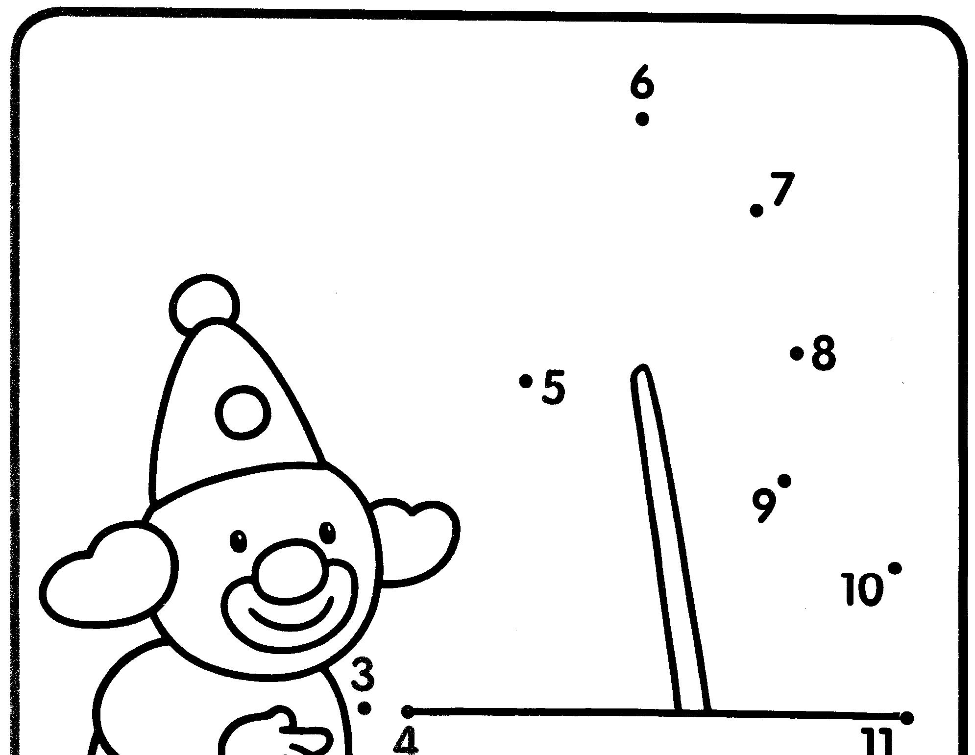 数字连线1—20图片