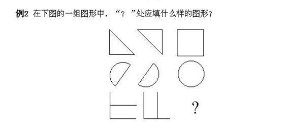 单元一小学上册年级教案知识点:第17课《发现二年级四上册小学英语奥数数学图片