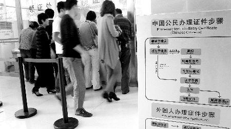 河南省约100万人移民海外 多系社会精英