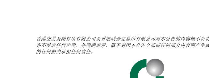 关于保险资金委托投资管理协议之