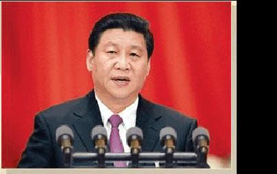 中国梦 人民梦