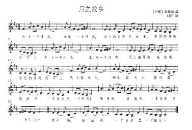 变唱曲式与变奏曲式的差异_读徐月初教授_变