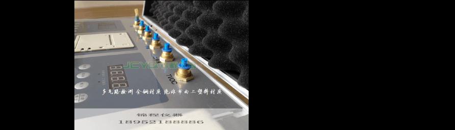 室内气体检测仪  便携式甲醛检测仪