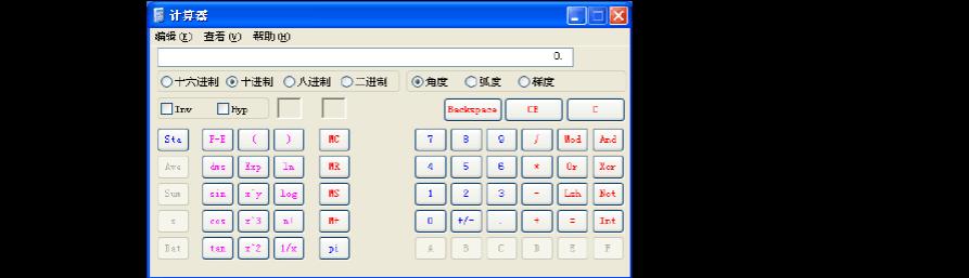 算术平方根计算器_如何利用Windows系统自带的计算器计算开方、开根号_word文档在线 ...