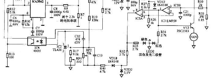 免费文档 所有分类 工程科技 电子/电路 电动车经典_48v-3a_充电器图片