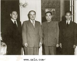 【历史】必修一专题五:1、新中国初期的外交(每课名题2)