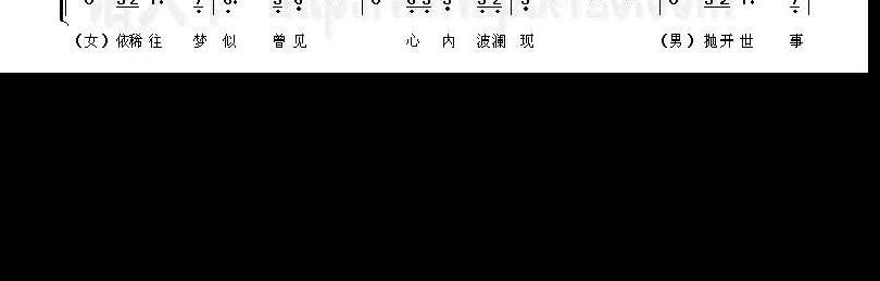 鐵血丹心指彈吉他譜圖片