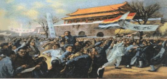 1,右图中历史事件发生的导火线是 a.马克思主义在中国传播 b.