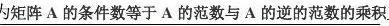 信息管理MATLAB考試題庫(2)