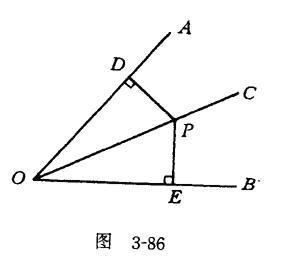 《角平分线的性质》优秀教学设计2