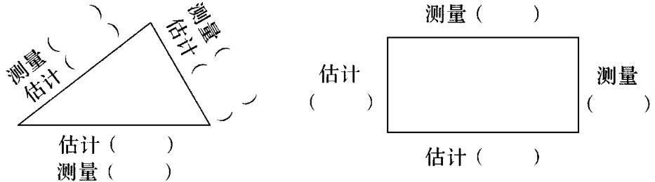 2014年秋新人教版三年级上册数学毫米、分米的认识练习试题