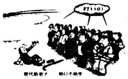 青云中学2011—2012学年第一学期9月反馈练习 初三政治