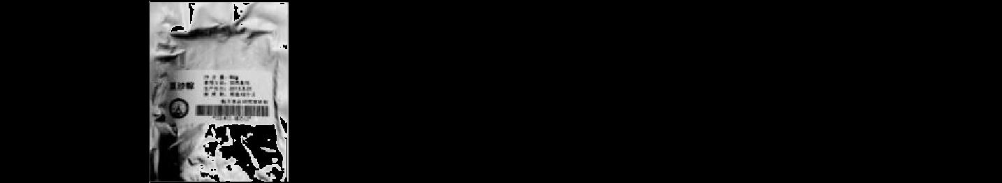 (word完整版)【能力培优】八年级物理下册第六章物质的物理属性专题训练苏科版.docx