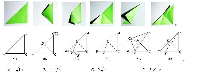 2011昌平中考二模数学