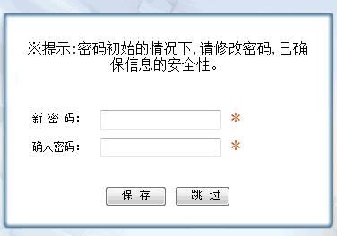 深圳市操作中小学补贴系统申报学位指引民办(黉学亳州市小学部